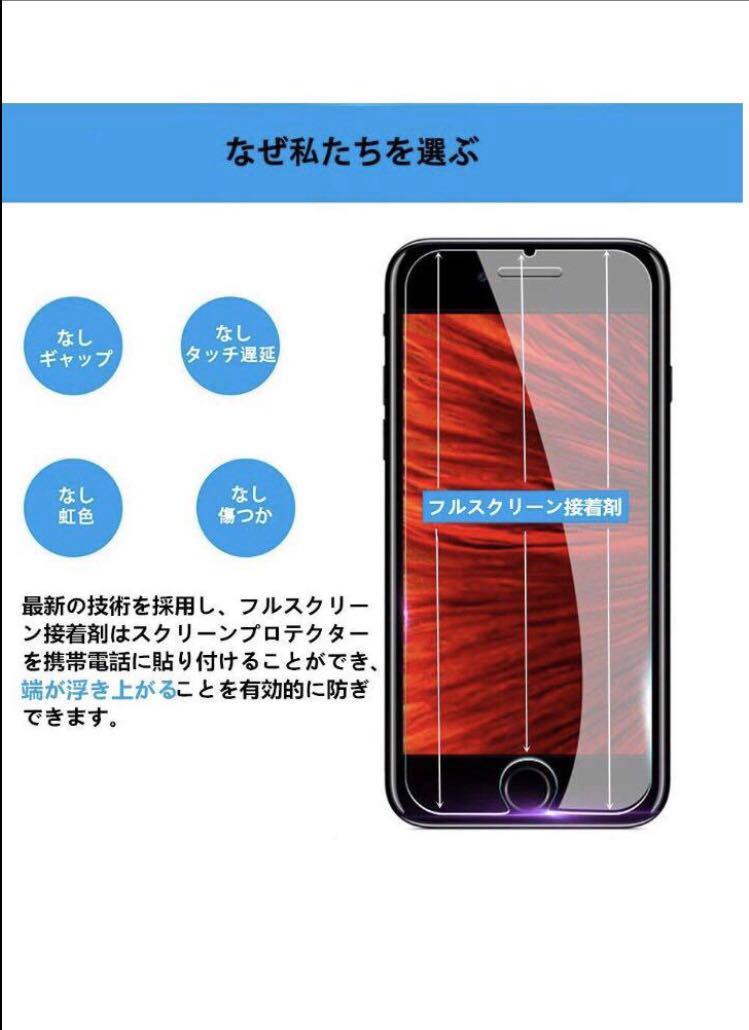 a50f93caa9 メルカリ - 【2枚】iPhone 8/7/6/6s用 強化ガラス液晶保護フィルム (¥600 ...