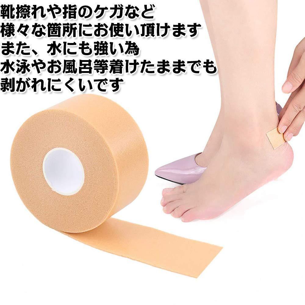 防止 靴 テープ ズレ