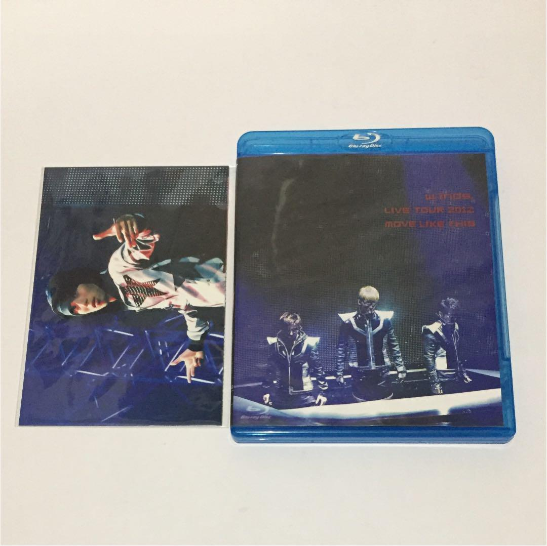 Move Like This 【中古】