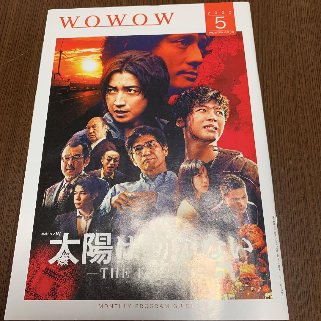 wowow 番組 表 映画