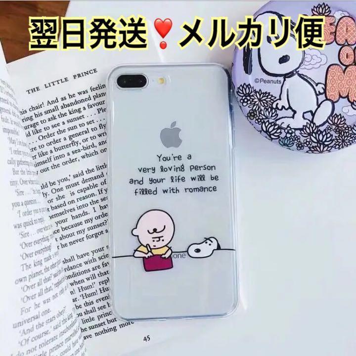 メルカリ スヌーピー チャーリーブラウン Iphoneケース Iphone用