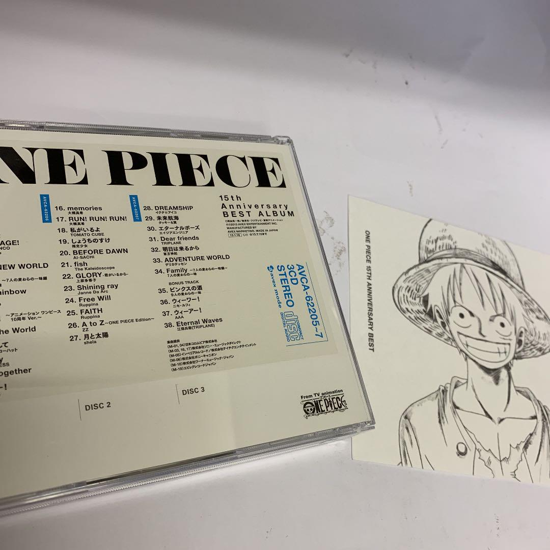170e272bfdb メルカリ - 568 ONE PIECE 15th Anniversary BESTALBUM 【邦楽】 (¥980 ...