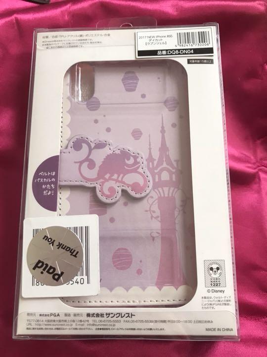 04a43202a6 メルカリ - ディズニー手帳型携帯ケース ラプンツェル 【iPhone用ケース ...