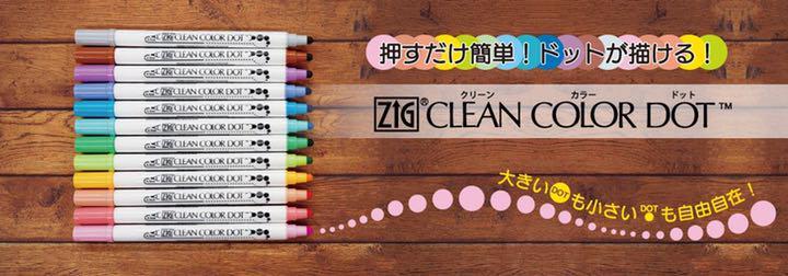 メルカリ - 呉竹 ZIG クリーンカラードット 【筆記具】 (¥1,000) 中古 ...