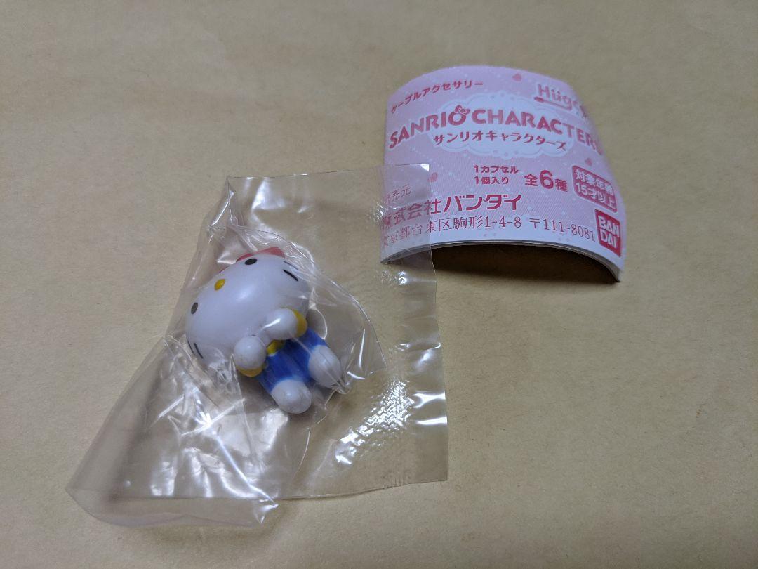 Vintage Sanrio V Plastic Gift Bag XL