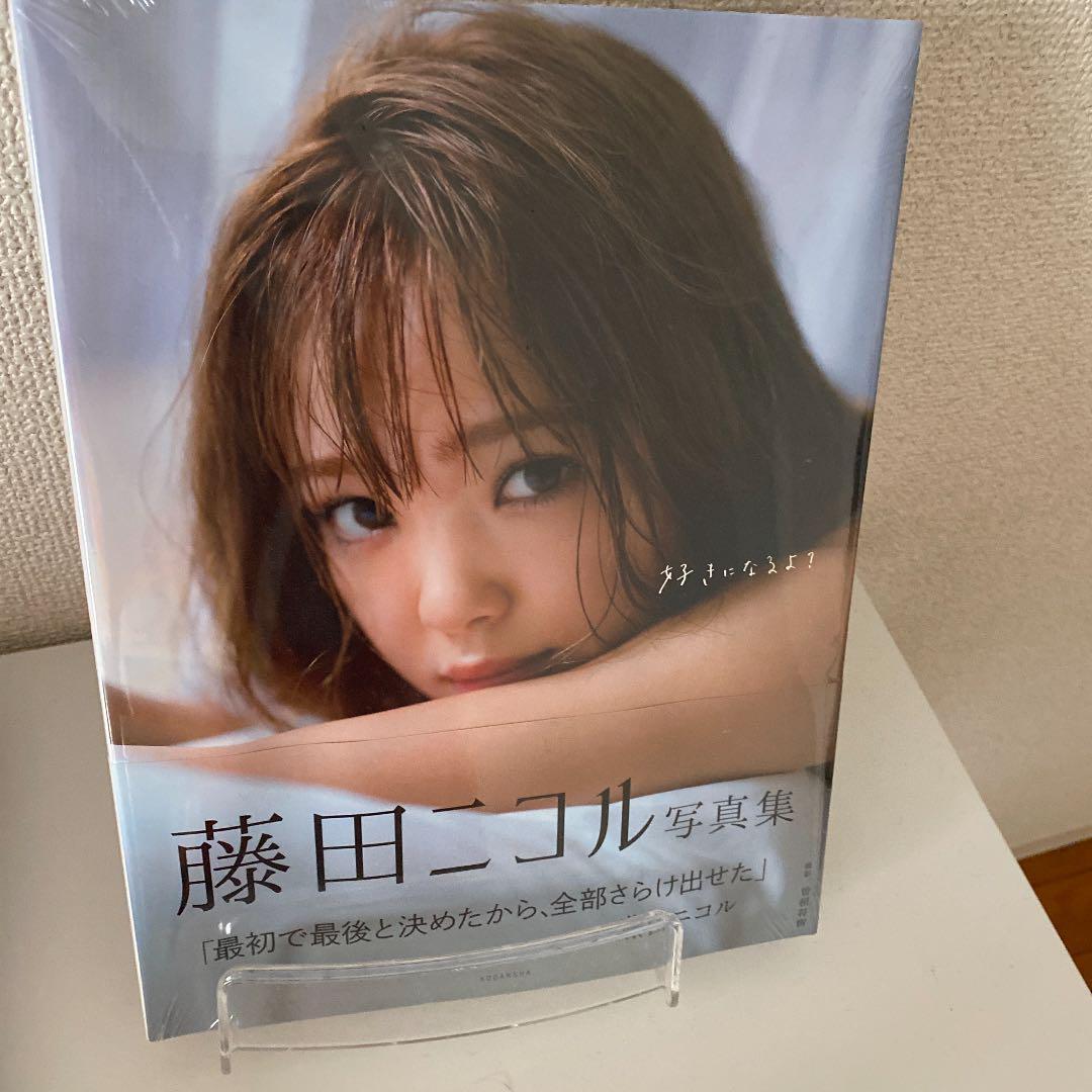 集 藤田 画像 写真 ニコル