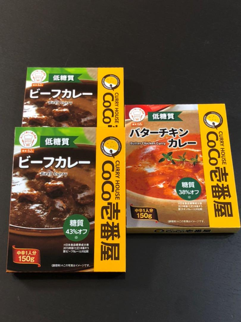 ココイチ 低糖 質 カレー