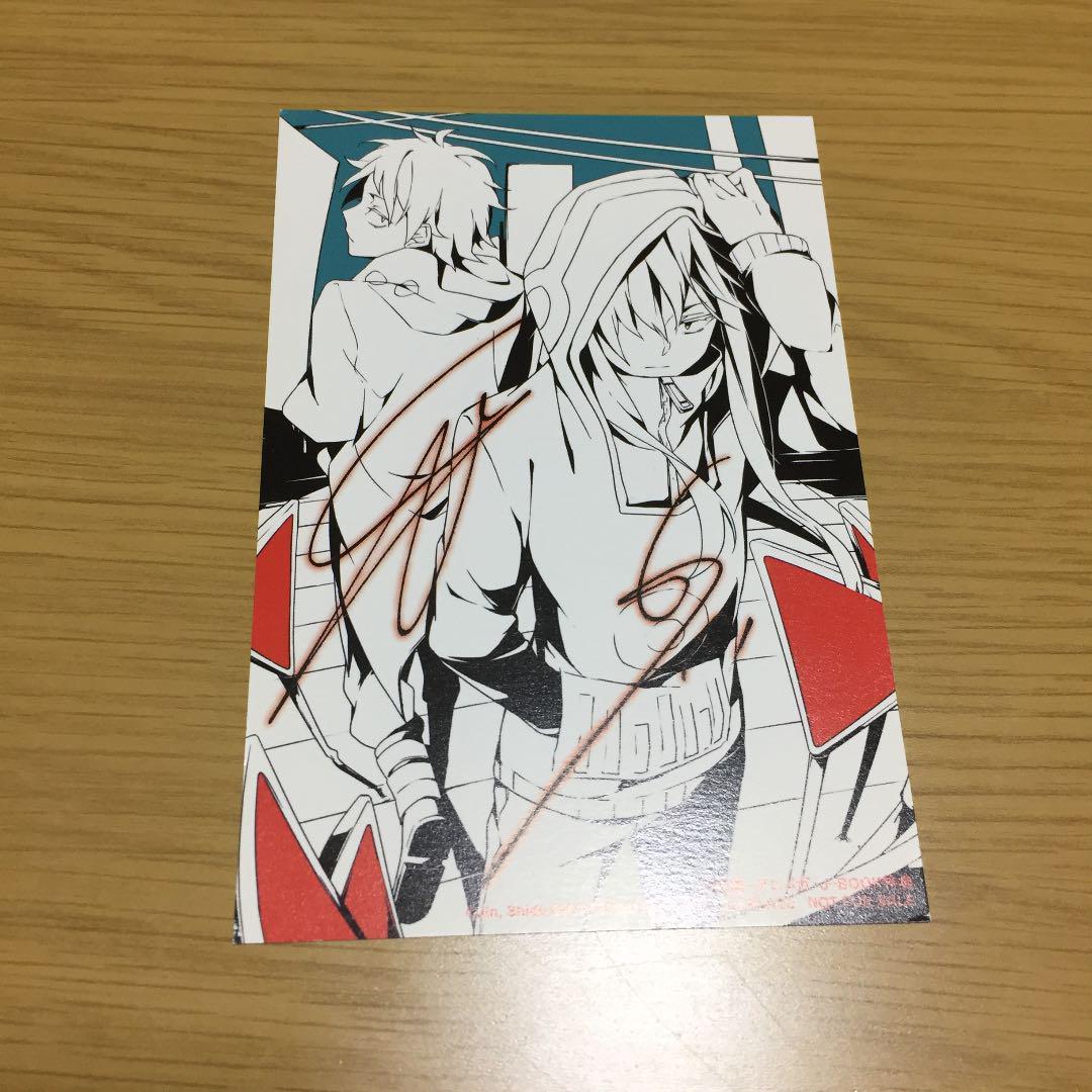 メルカリ カゲプロ ファイル 下じき カード コミック アニメグッズ 333 中古や未使用のフリマ