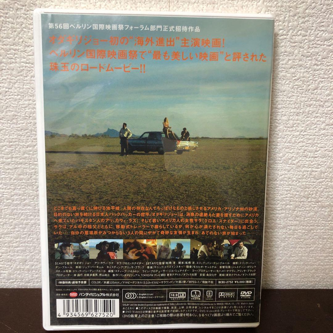 メルカリ - 『ビッグ・リバー』DVD オダギリジョー 【外国映画】 (¥460 ...