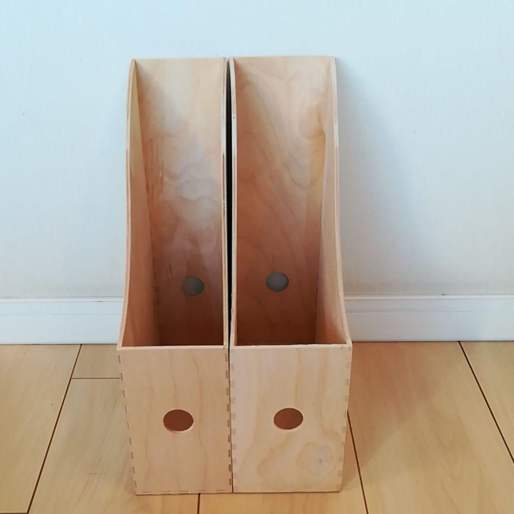 Magazine file set of 2 plywood IKEA KNUFF