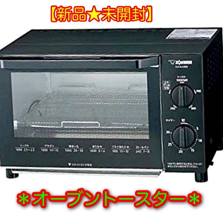象印 オーブン トースター こんがり 倶楽部