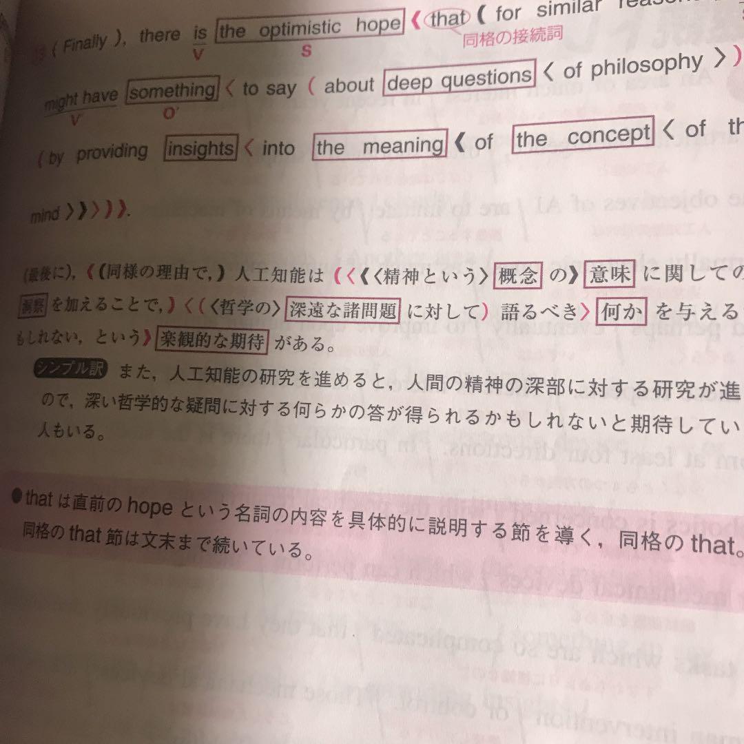 トレーニング ハイパー 英語長文ハイパートレーニング123は難しい?各レベルの難易度と使い方!CD音声の音読のやり方も