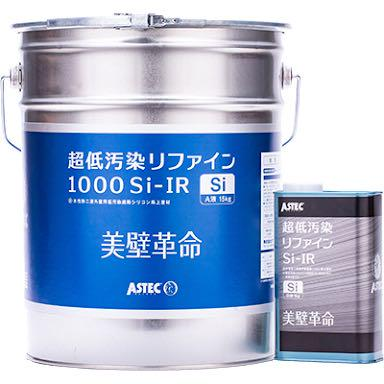 メルカリ - 超低汚染リファイン1000Si-IR 7割程 【インテリア・住まい・小物】 (¥13,700) 中古や未使用のフリマ