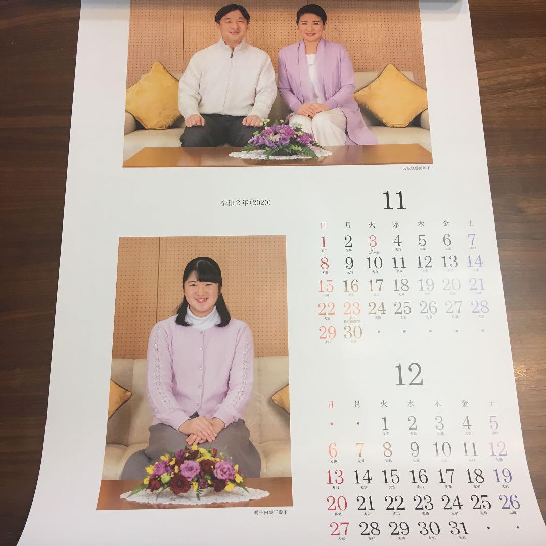 皇室 情報 室 菊 の カーテン