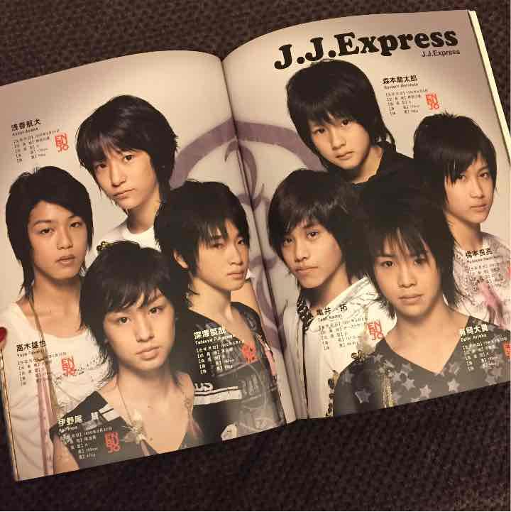 メルカリ - 滝沢演舞城 2006 パンフレット 【アイドル】 (¥1,000) 中古 ...