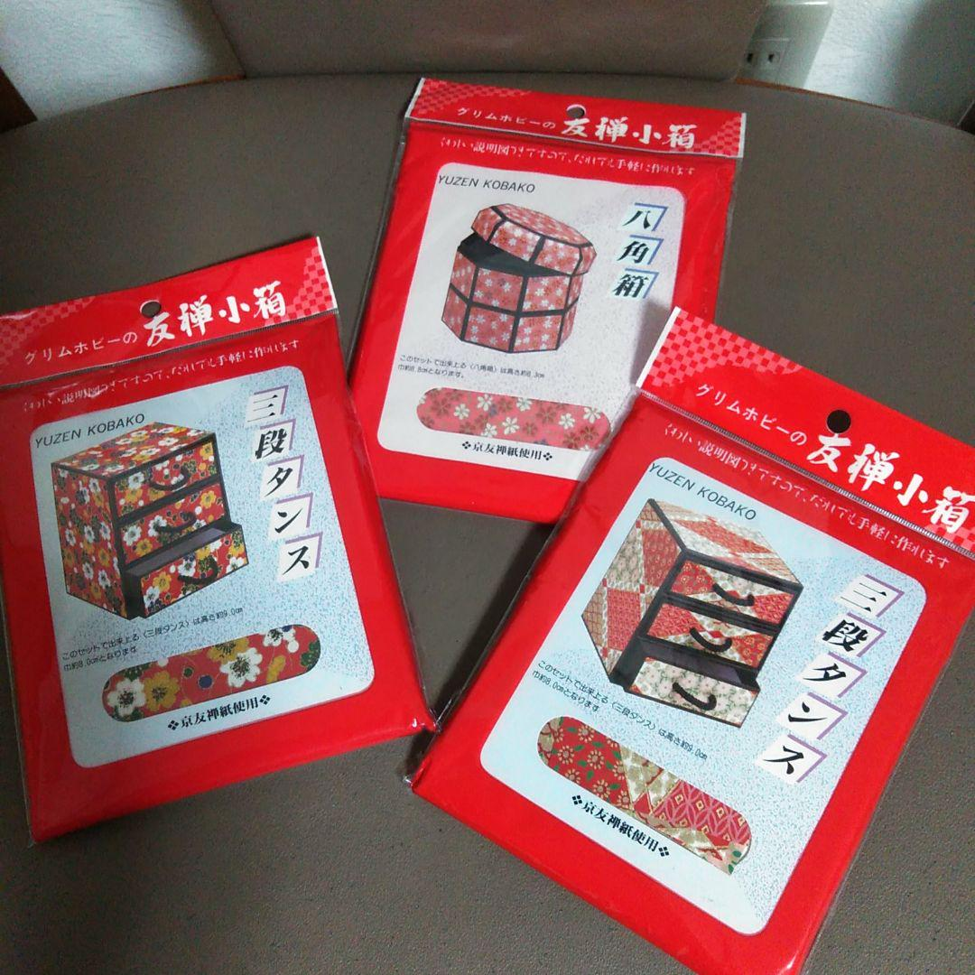 メルカリ - 千代紙の小箱 【各種パーツ】 (¥1,300) 中古や未使用のフリマ