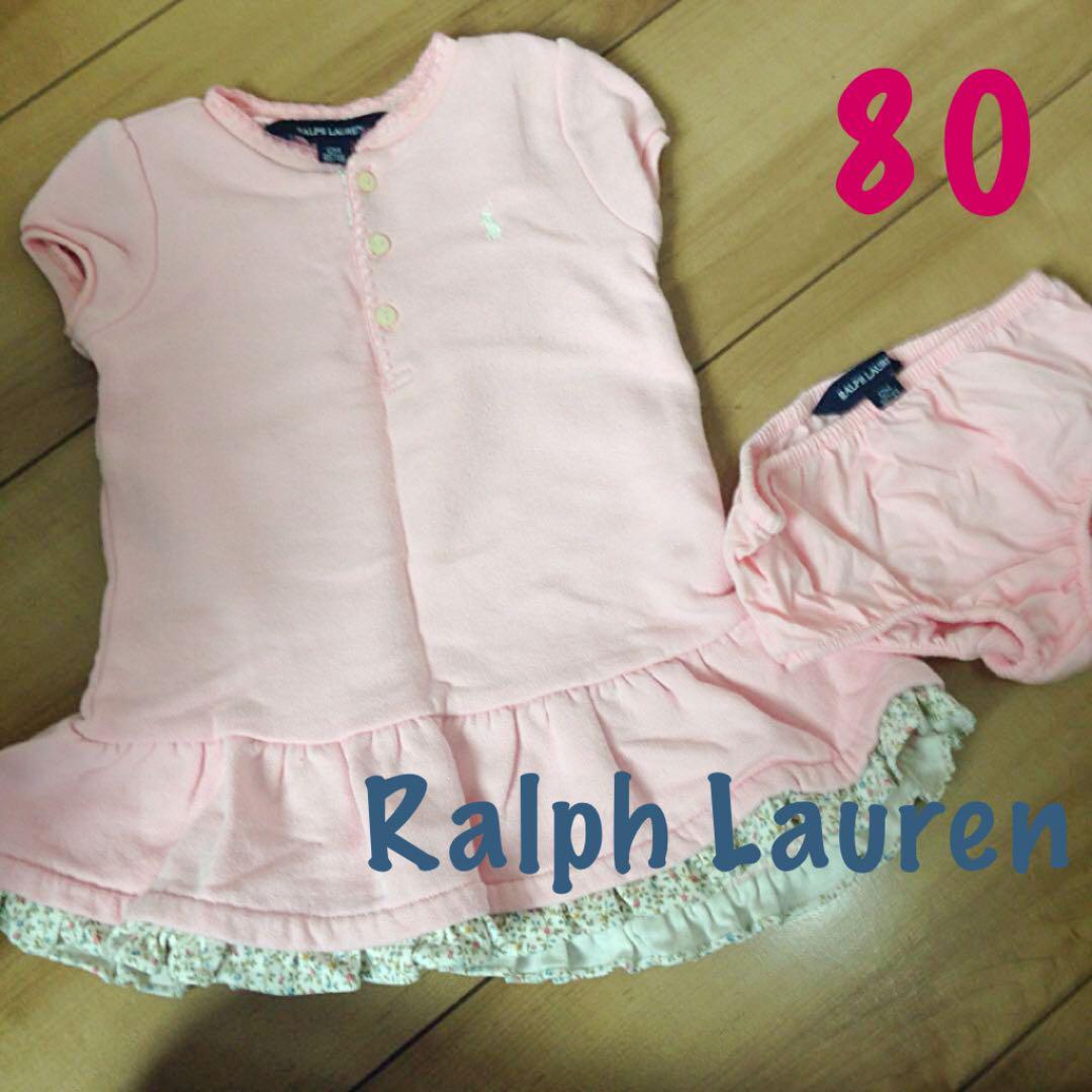 1ae92b0e72641 メルカリ - 女の子 ピンク ラルフローレン ワンピース 80  ラルフ ...