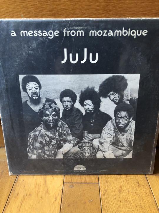 メルカリ - JUJU a message from mozambique 【洋楽】 (¥15,000) 中古 ...