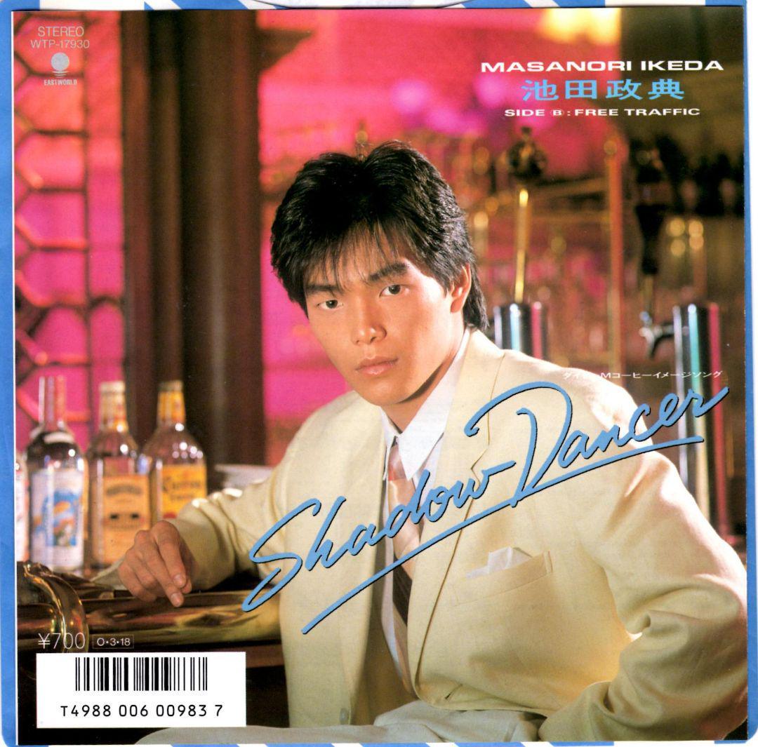 メルカリ - 池田政典 / SHADOW DANCER 【邦楽】 (¥700) 中古や未使用の ...