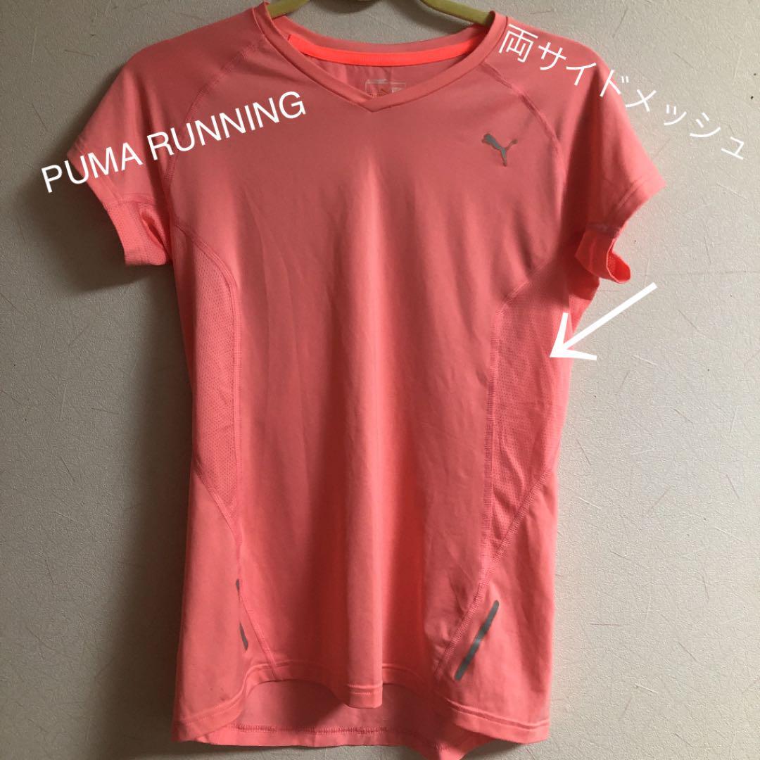 f1775375f933b メルカリ - プーマ Tシャツ レディース トレーニング トップス ピンク ...