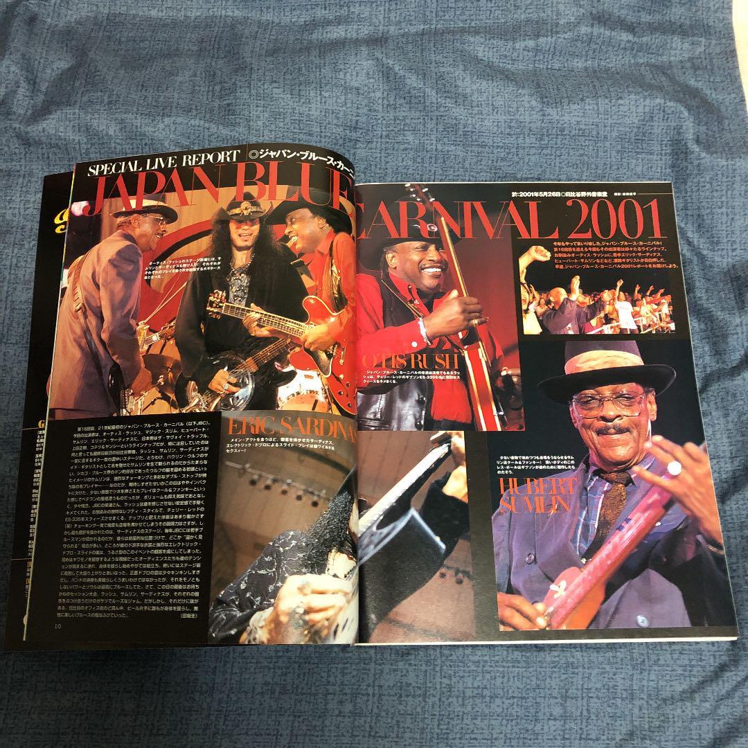 メルカリ - ギターマガジン 2001/8月号 比較的良品 3日間限定 即購入OK ...