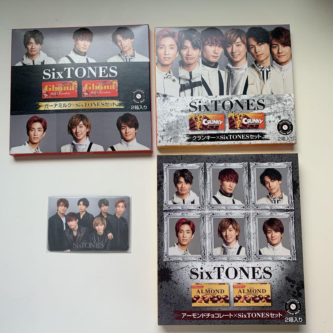 会員 証 届か ない Sixtones