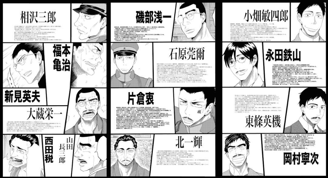 メルカリ - 『相沢事件』『相沢...