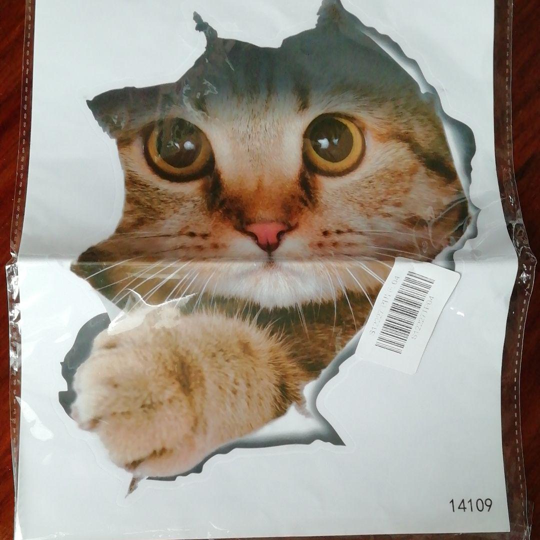 メルカリ 猫の壁紙シール 可愛いねこウォールステッカー