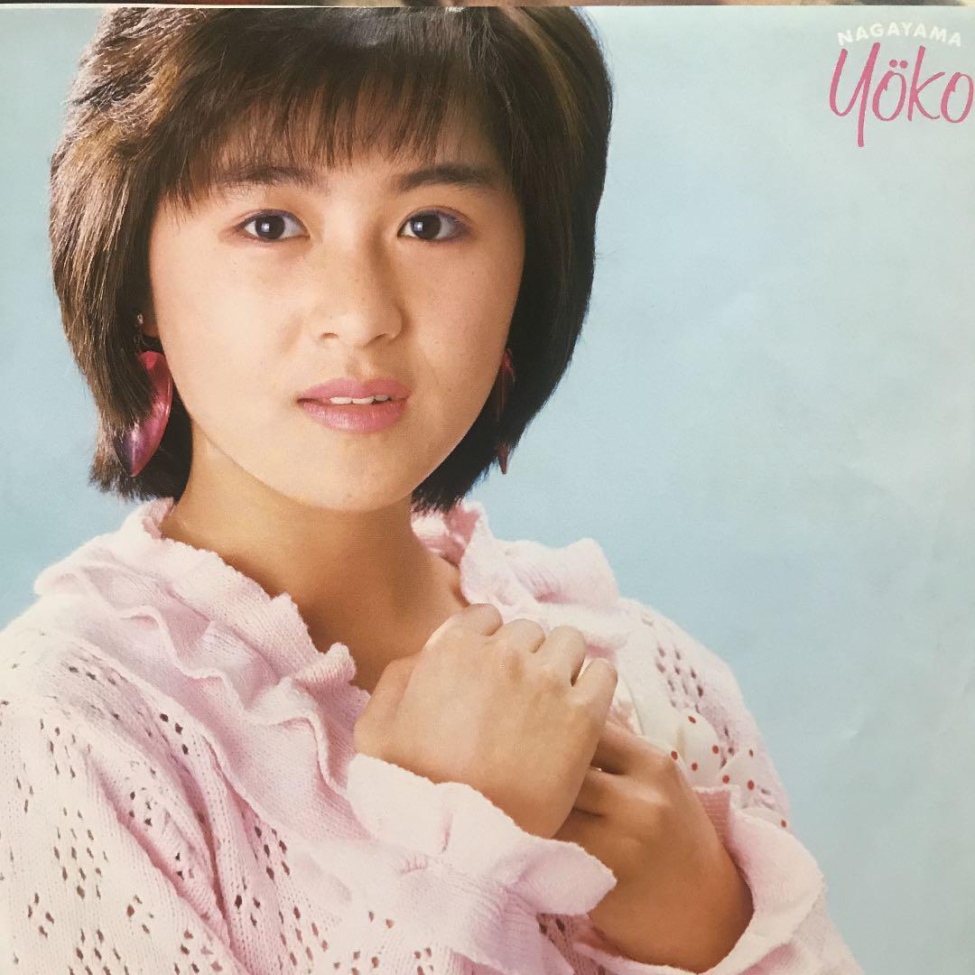 洋子 長山