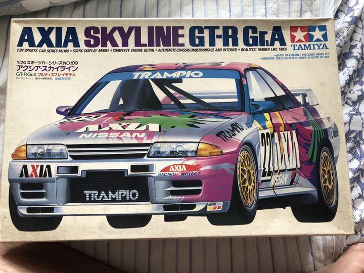 Tamiya 1 24 Plastic Model Axia Skyline Gt R Gr.A