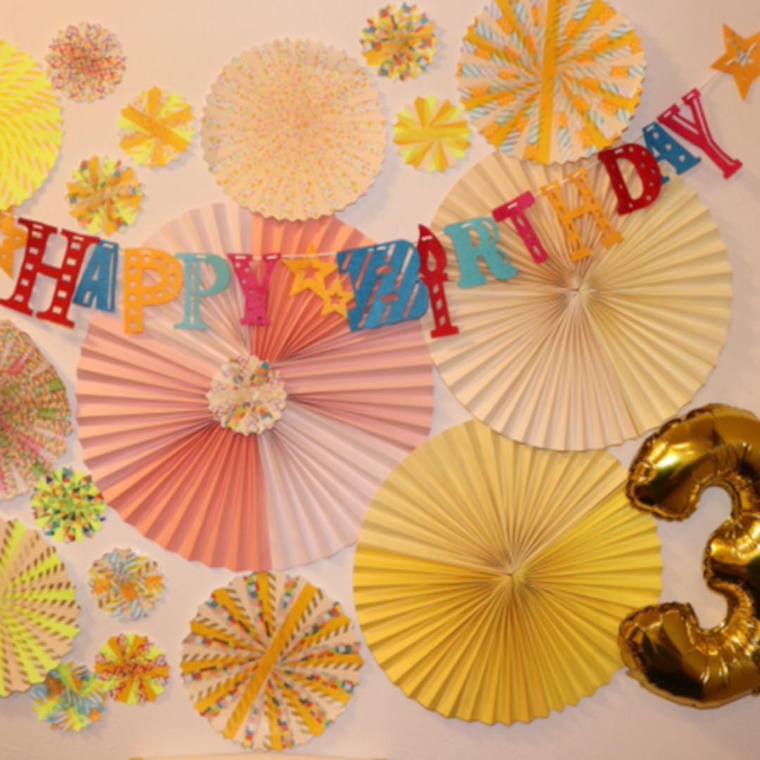 メルカリ フォト 誕生日 Birthday 飾り壁紙アート 布団 毛布