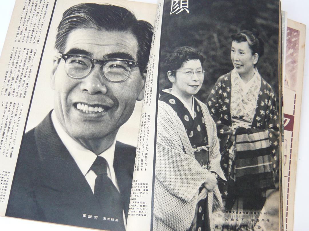 メルカリ - 『日本』NIPPON講談社1958年(昭和33年)新春号 ...