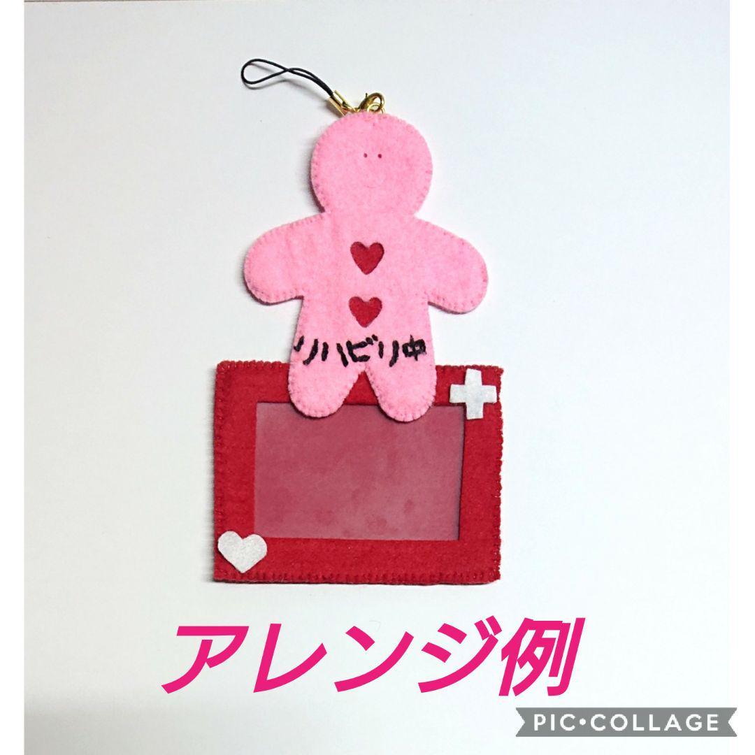 ヘルプ メルカリ メルカリ【4385】株の基本情報 株探(かぶたん)