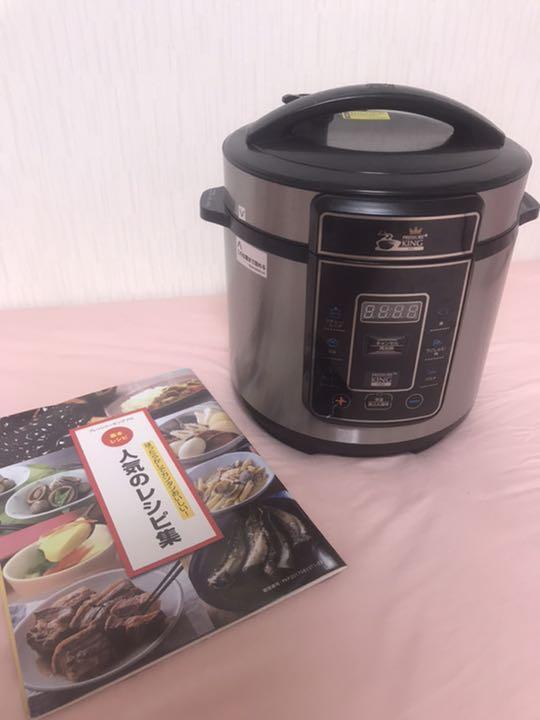 鍋 ショップ ジャパン 電気 圧力 電気圧力鍋「プレッシャーキングプロ」かんたん本格レシピ6選