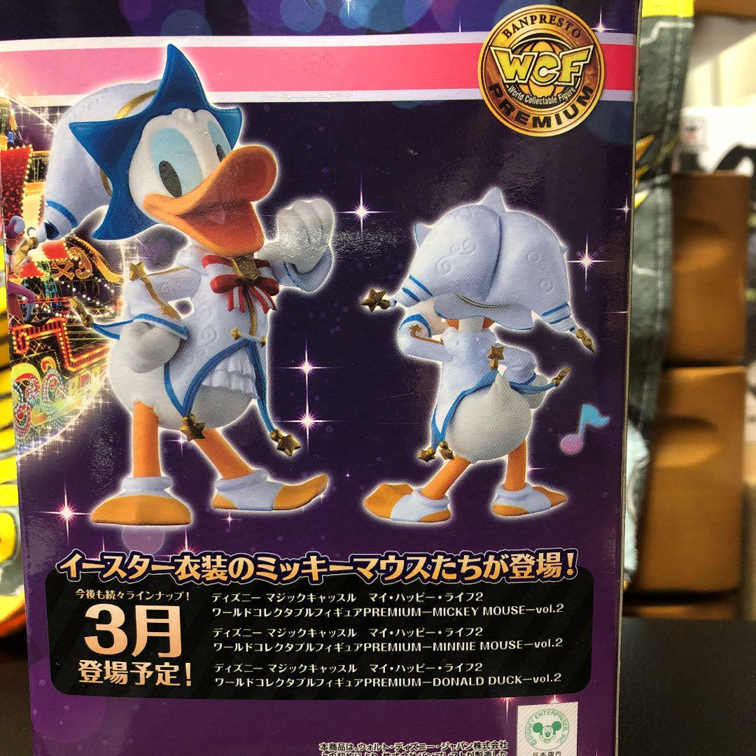 Disney Magic Castle My Happy Life 2 World Collectible figure PREMIUM DONALD DUCK
