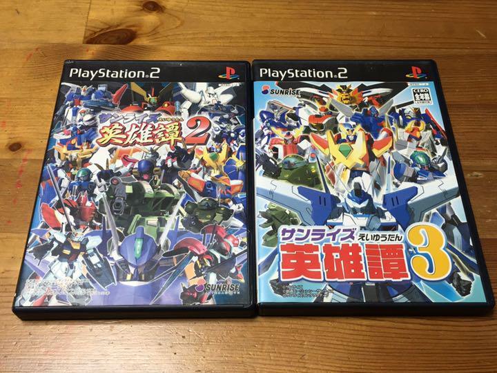 メルカリ - PS2ソフト サンライズ英雄譚2 、3 2点セット 【家庭用 ...
