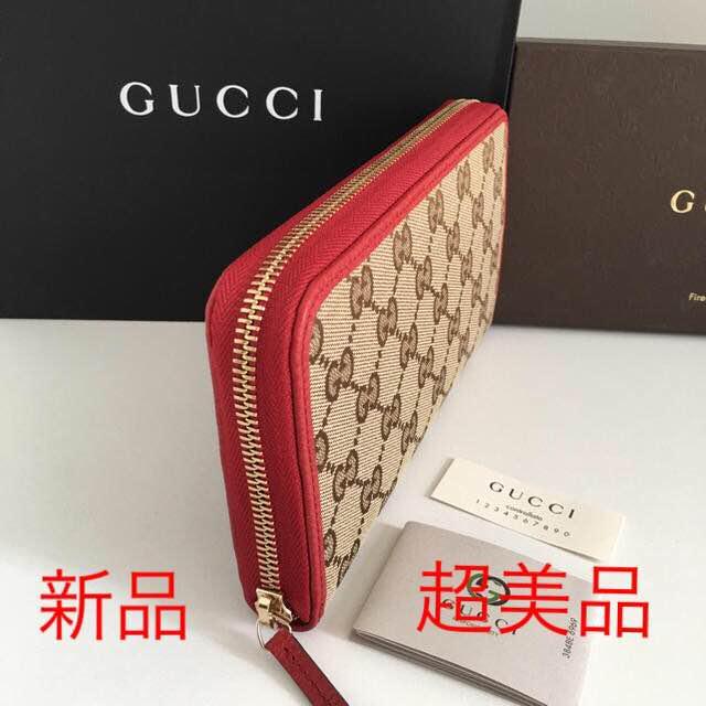 detailed look c5f9a 8ae1b グッチ GUCCI 赤ラウンドファスナー長財布 レディース(¥43,000) - メルカリ スマホでかんたん フリマアプリ