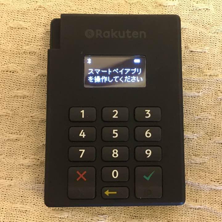 楽天ペイ 楽天スマートペイ カードリーダー 送料込(¥4,480) , メルカリ スマホでかんたん フリマアプリ