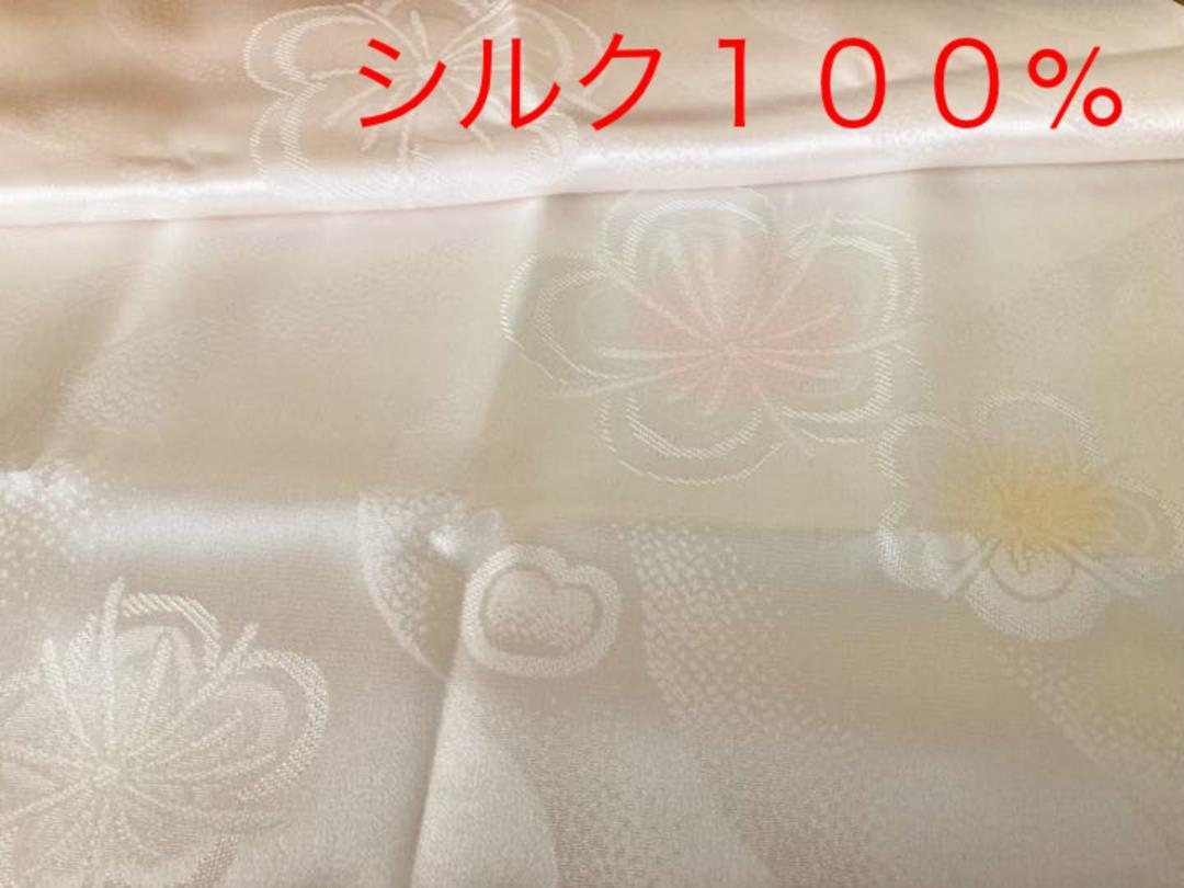 白 梅 (黄 ピンク)シルク100%