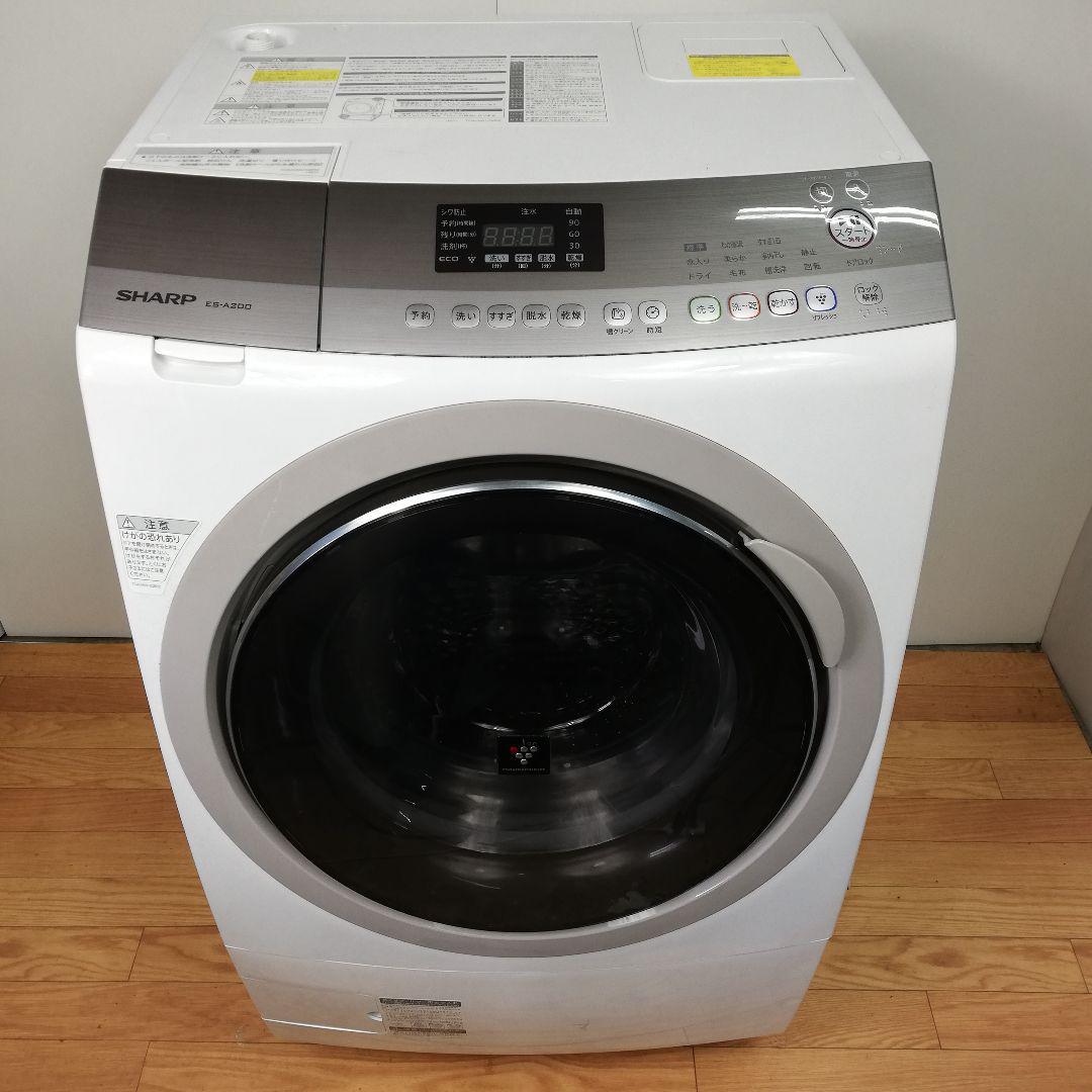 ドラム 機 洗濯 シャープ 式