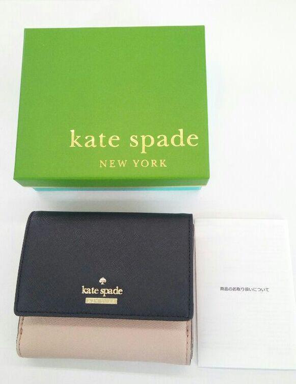 online store cdcab 72f50 【h様専用】ケイトスペード  二つ折り財布(¥5,800) - メルカリ スマホでかんたん フリマアプリ