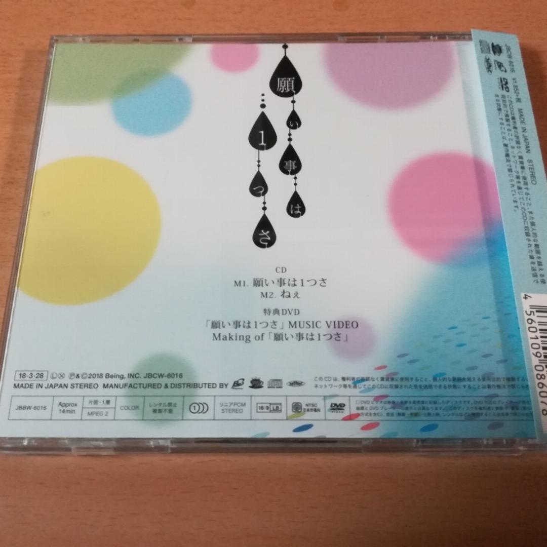 メルカリ - アンティック-珈琲店-CD「願い事は1つさ」アンカフェ 初回 ...