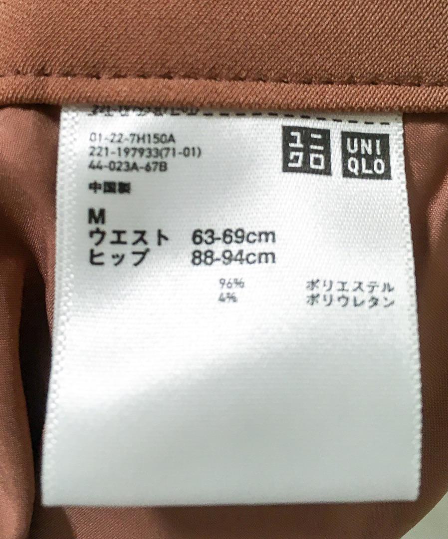 b6b30c3f63fe9 メルカリ - ユニクロ ドレープジョガーパンツ Mサイズ(レングス68〜70cm ...