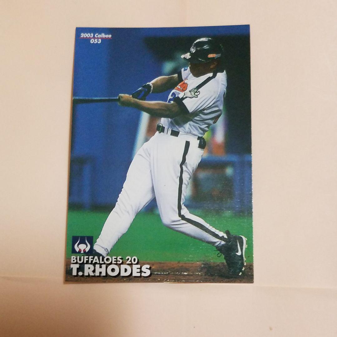 メルカリ - プロ野球カード タフィ・ローズ 2003 【プロ野球オーナーズ ...