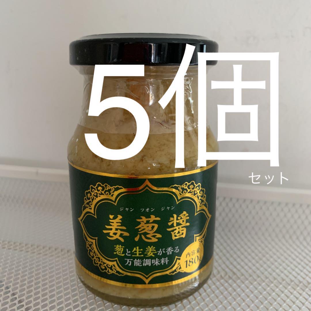 ジャン ジャン 業務 スーパー ツォン