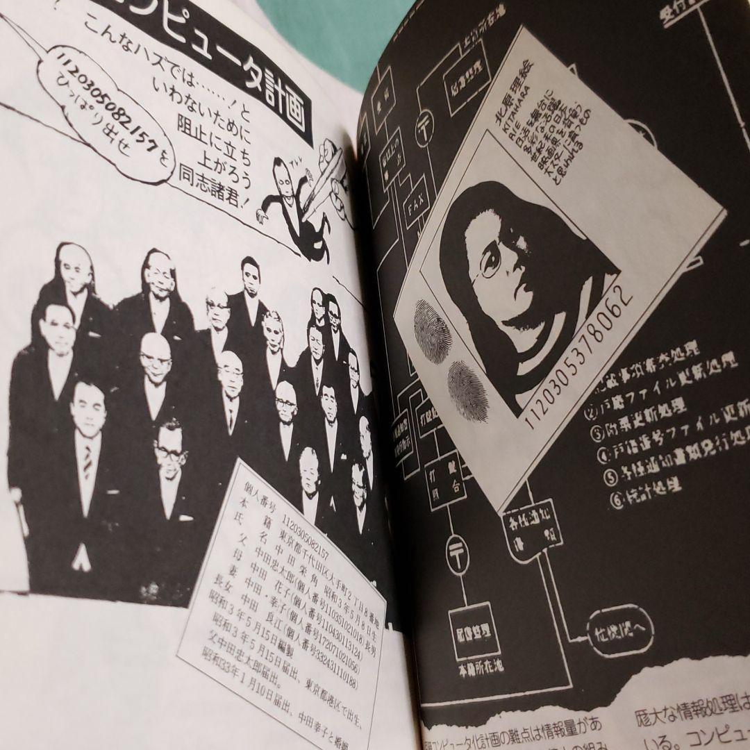メルカリ - For ビギナーズ シリーズ の  【人文/社会】 (¥500 ...