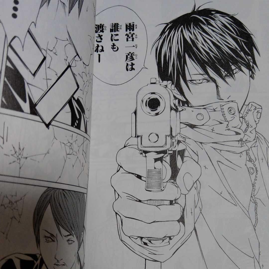 サイコ 探偵 多重 人格