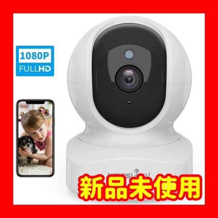 ネットワークカメラ WiFi IPカメラ ワイヤレス屋内防犯カメラ 1080P(¥3,480) - メルカリ スマホでかんたん フリマアプリ