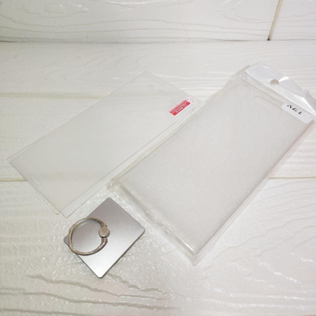 ✅新品同様 Xperia XZ1 701SO SIMロック解除 シルバー 958