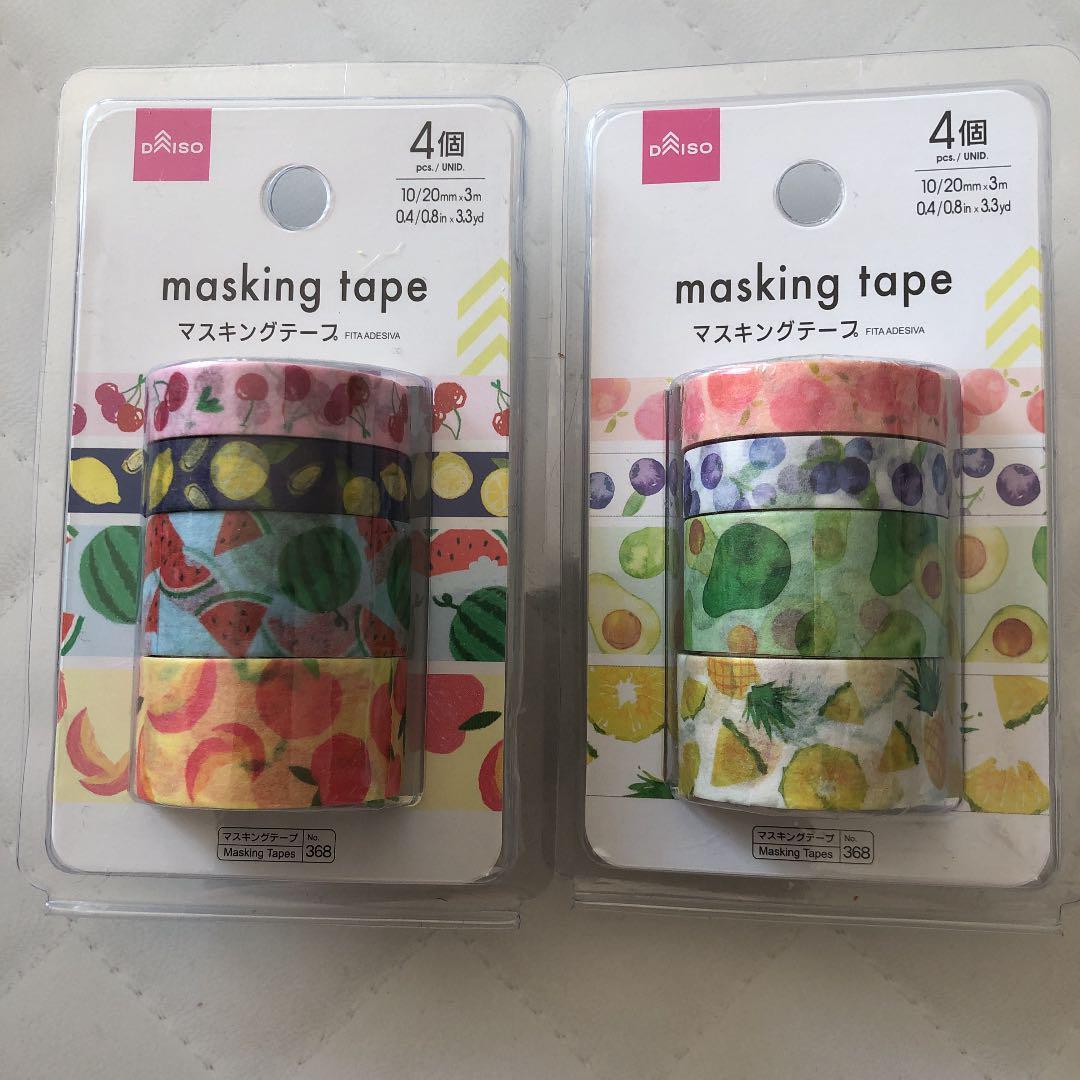 ダイソー マジック テープ